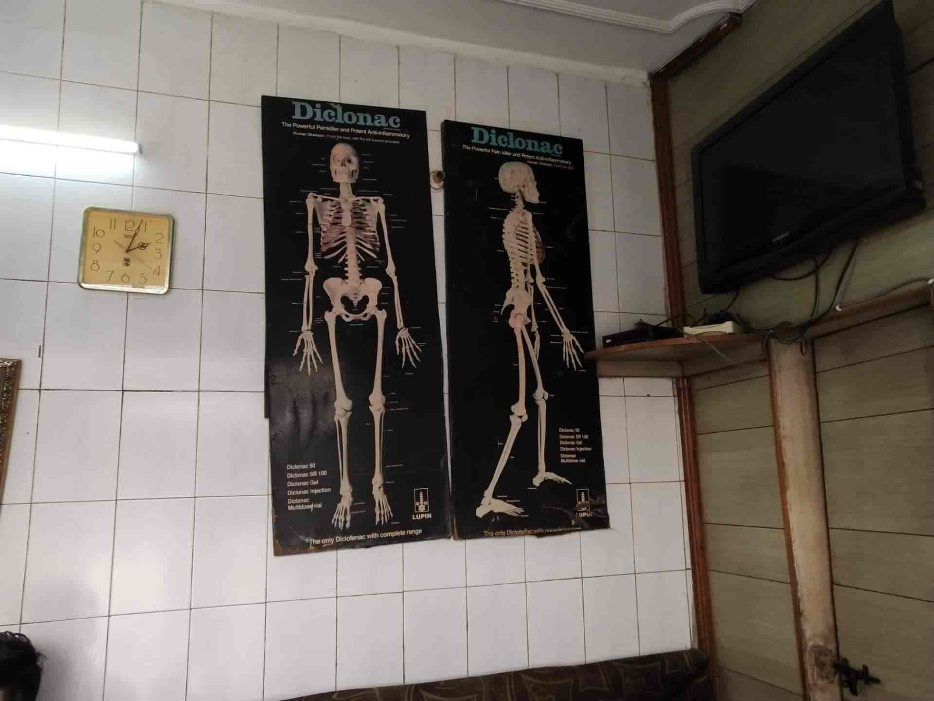 Shubham Diagnostic Center Photos, Old, Faridabad- Pictures & Images