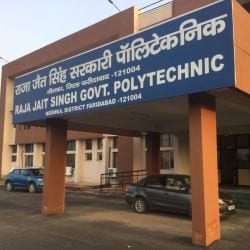 NSIC Technical Services Centre (govt  Approved), Ballabhgarh