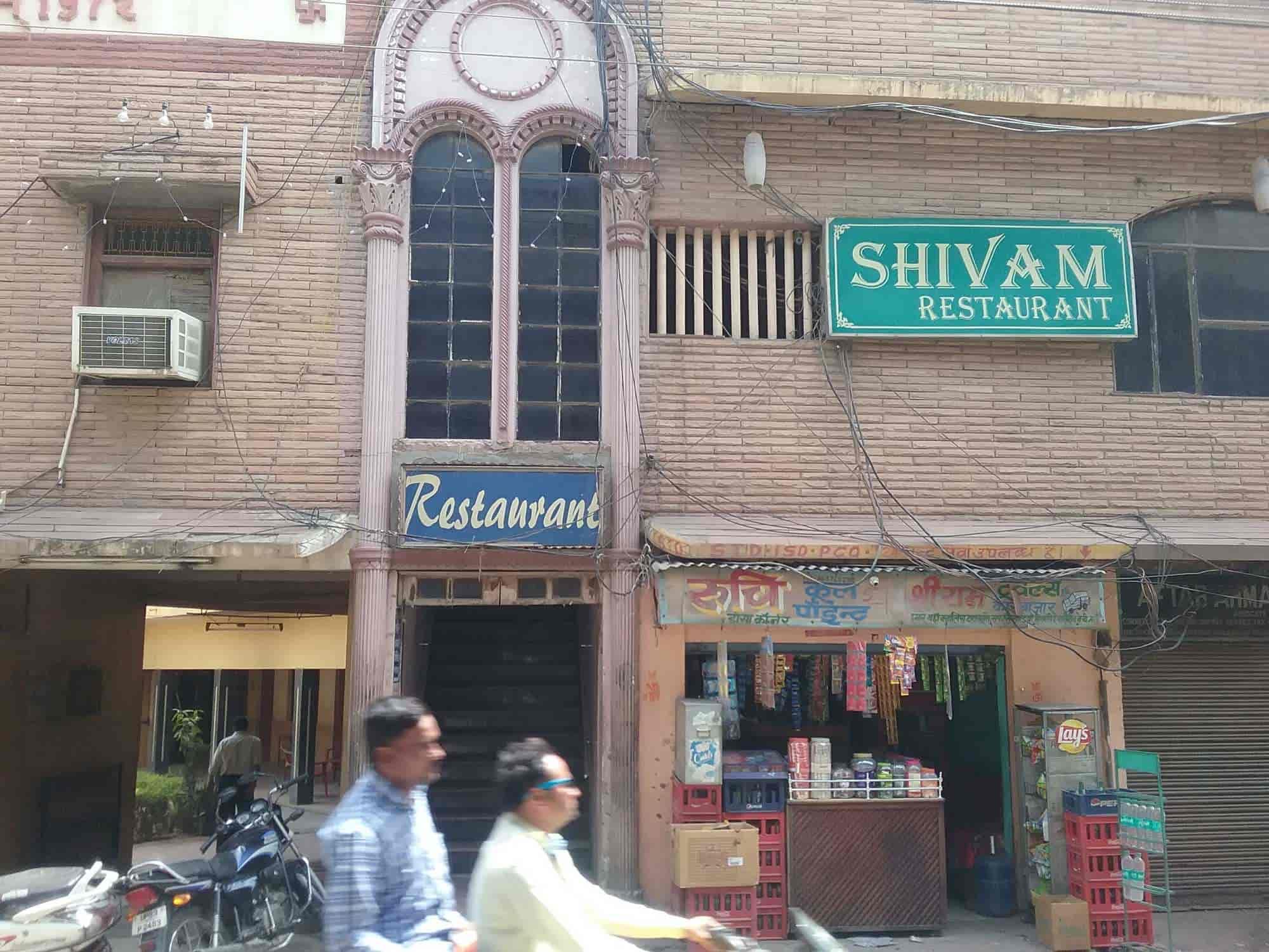 Shivam Restaurant, Akalabad Hasanpur, Firozabad - Pure