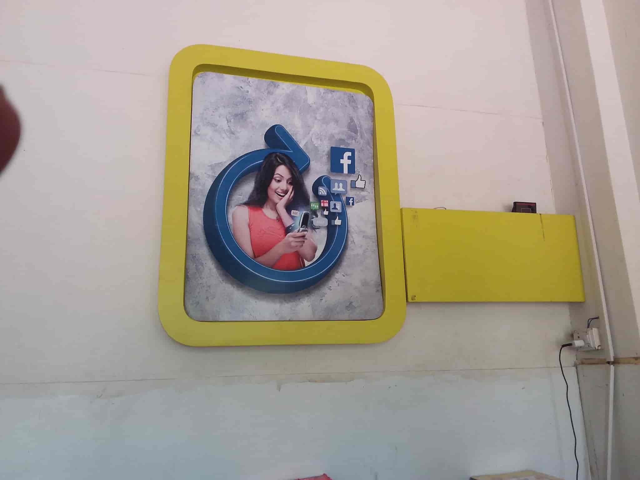 Idea Point Gadwal Ho Idea Galleries In Gadwal Justdial