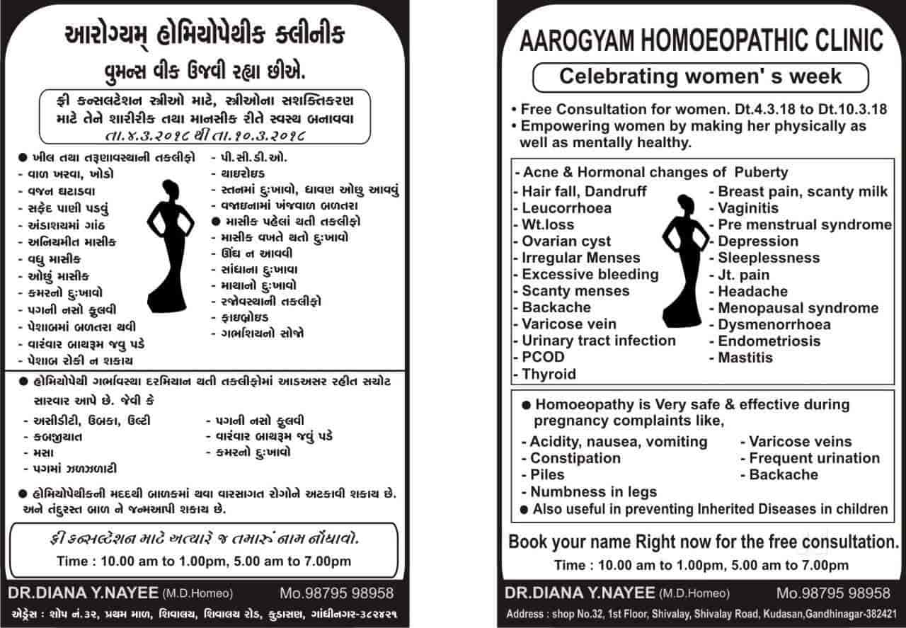 Aarogyam Homeopathic Clinic - Homeopathic Clinics - Book