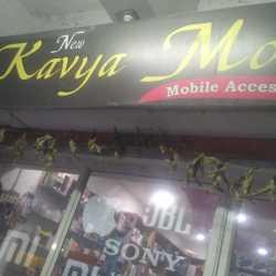 New Kavya Mobile, Gandhinagar Sector 11 - Mobile Phone Repair
