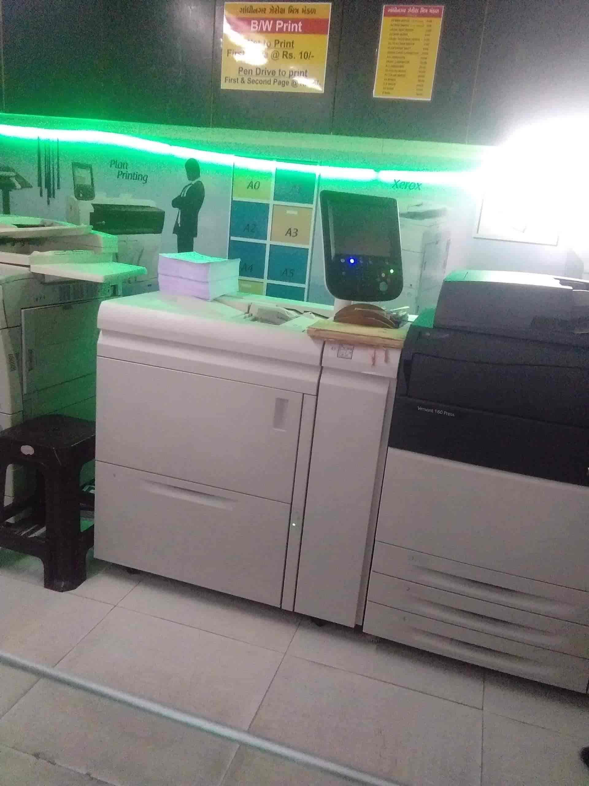 Sonal The Document Shop, Kudasan - Photocopying Centres in