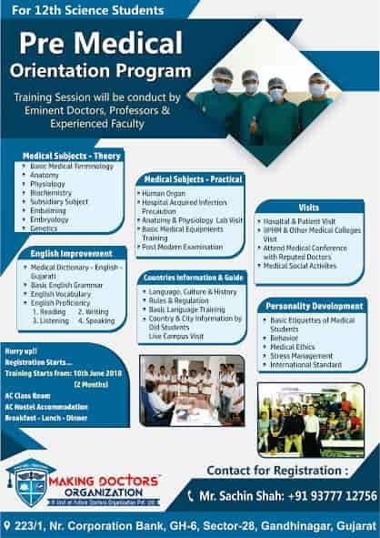 Making Doctors Organization, Gandhinagar Sector 28 - Education