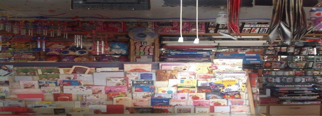 My My Cards And Gifts, Kalol - Gift Shops in Gandhinagar-Gujarat, Ahmedabad - Justdial
