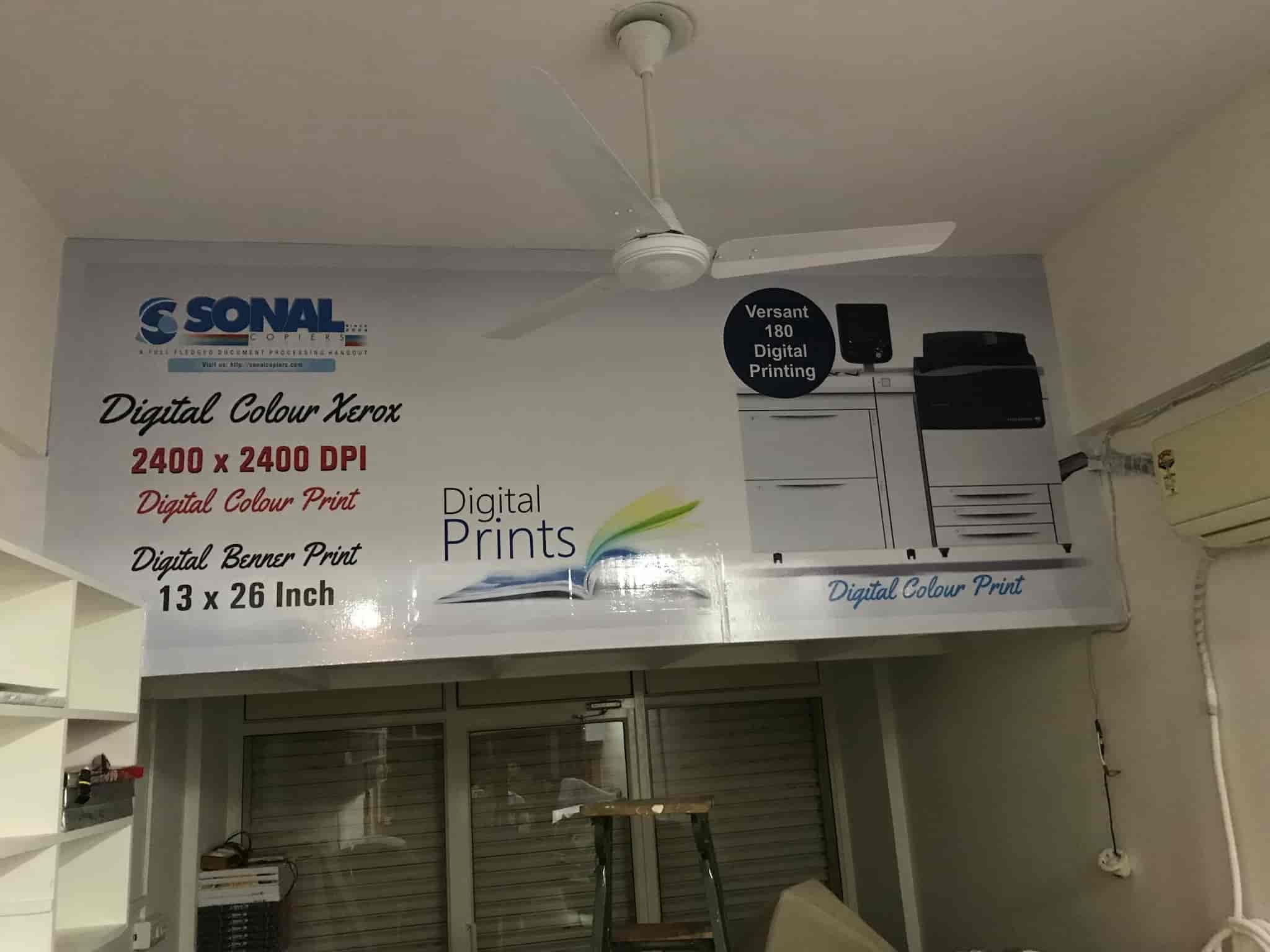 Sonal Copiers, Gandhinagar Sector 22 - Stationery Shops in