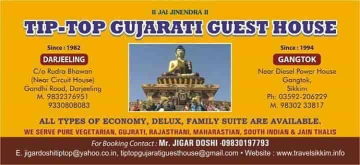 Tip Top Gujarati Guest House, Gangtok Bazar - Guest House in