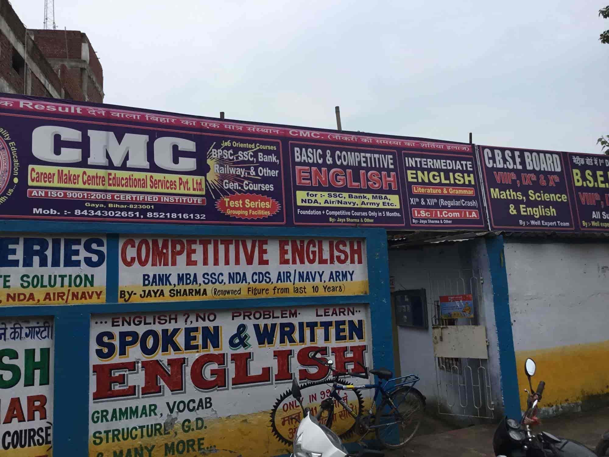 CMC Education Services Pvt Ltd Photos, Gaya HO, Gaya