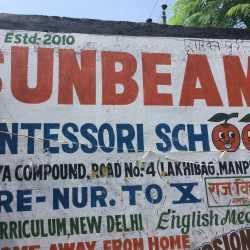Sunbeam Montessory School (Closed Down) in Manpur, Gaya