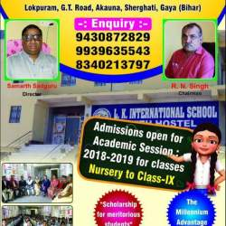 Lk Inter National School, Betibigha - Schools in Gaya - Justdial