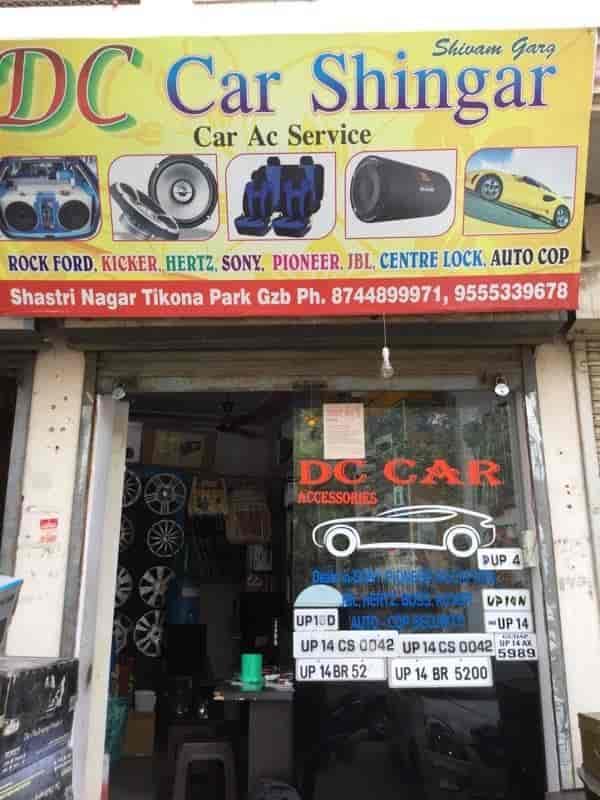 D C Car Accessories, Shastri Nagar - Car Accessory Dealers in Delhi ...