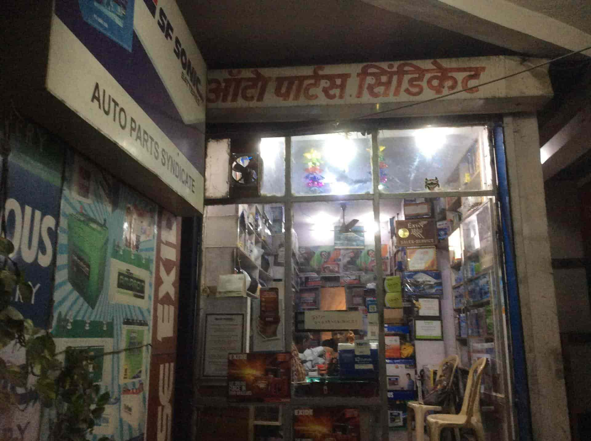 Auto Parts Syndicate Photos Model Town Ghaziabad Pictures