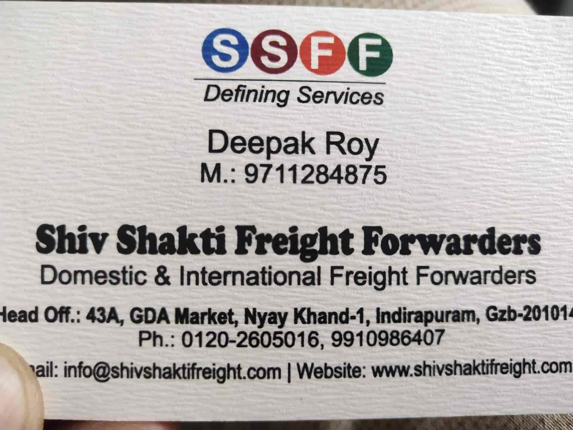 Shiv Shakti Freight Forwarders Photos, Indirapuram