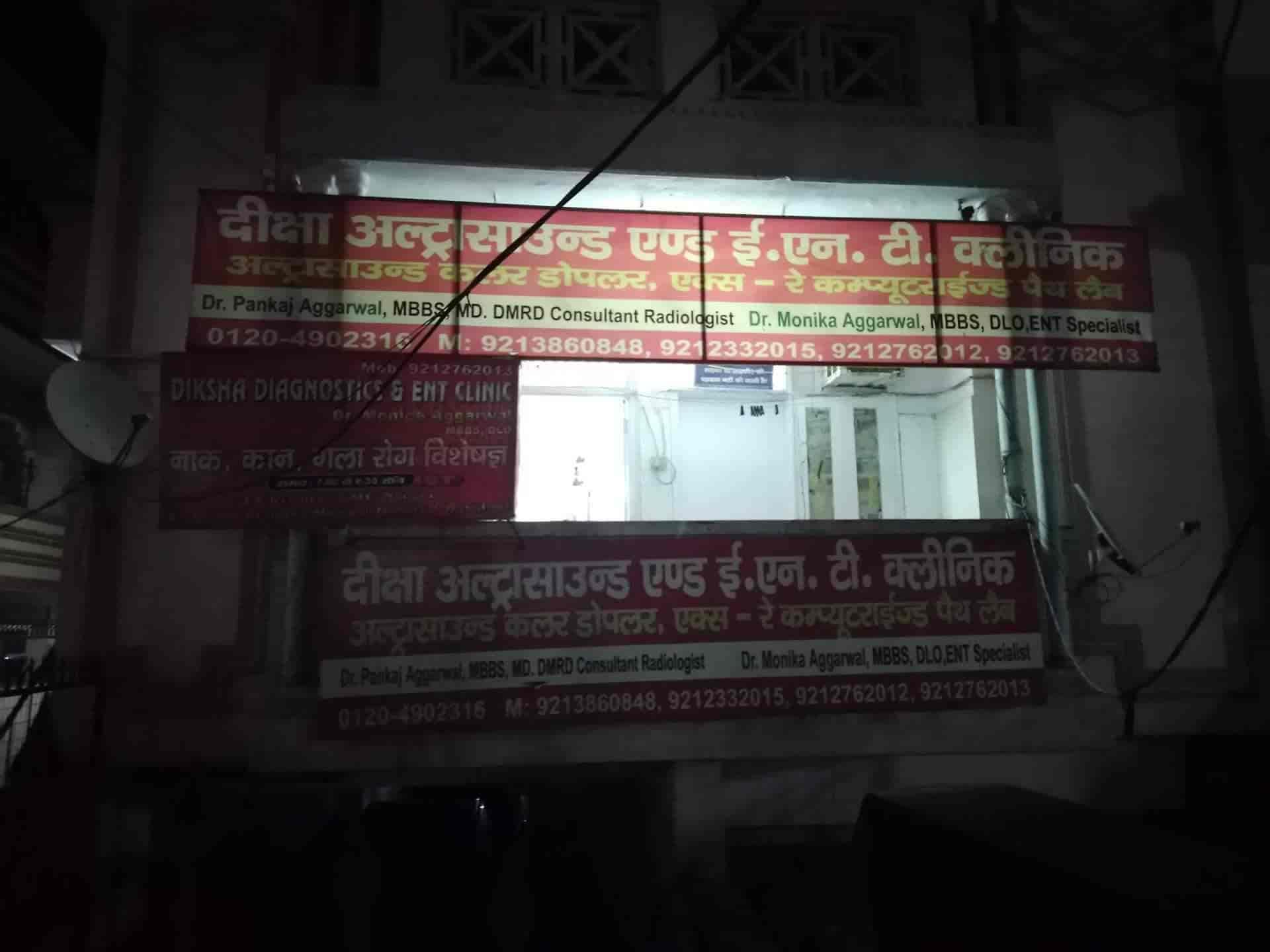 Diksha Diagnostic, Shalimar Garden Extention 2 - ENT Doctors