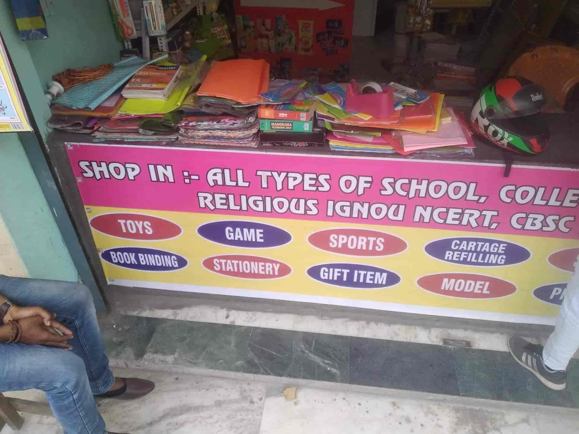 Ganga Book Sellers Stationers Photos, Vaishali Sector 4