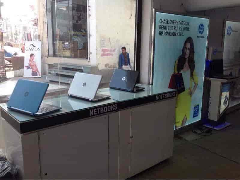 Computer Galldry Photos, Nehru Nagar, Ghaziabad- Pictures
