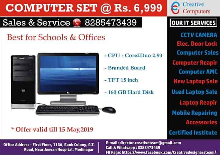 Creative Computers Clinic, Modinagar - Electronic Goods Showrooms in