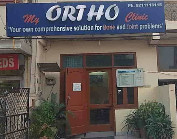 Dr  Mohit Madan (My Ortho Clinic) - Orthopaedic Doctors - Book