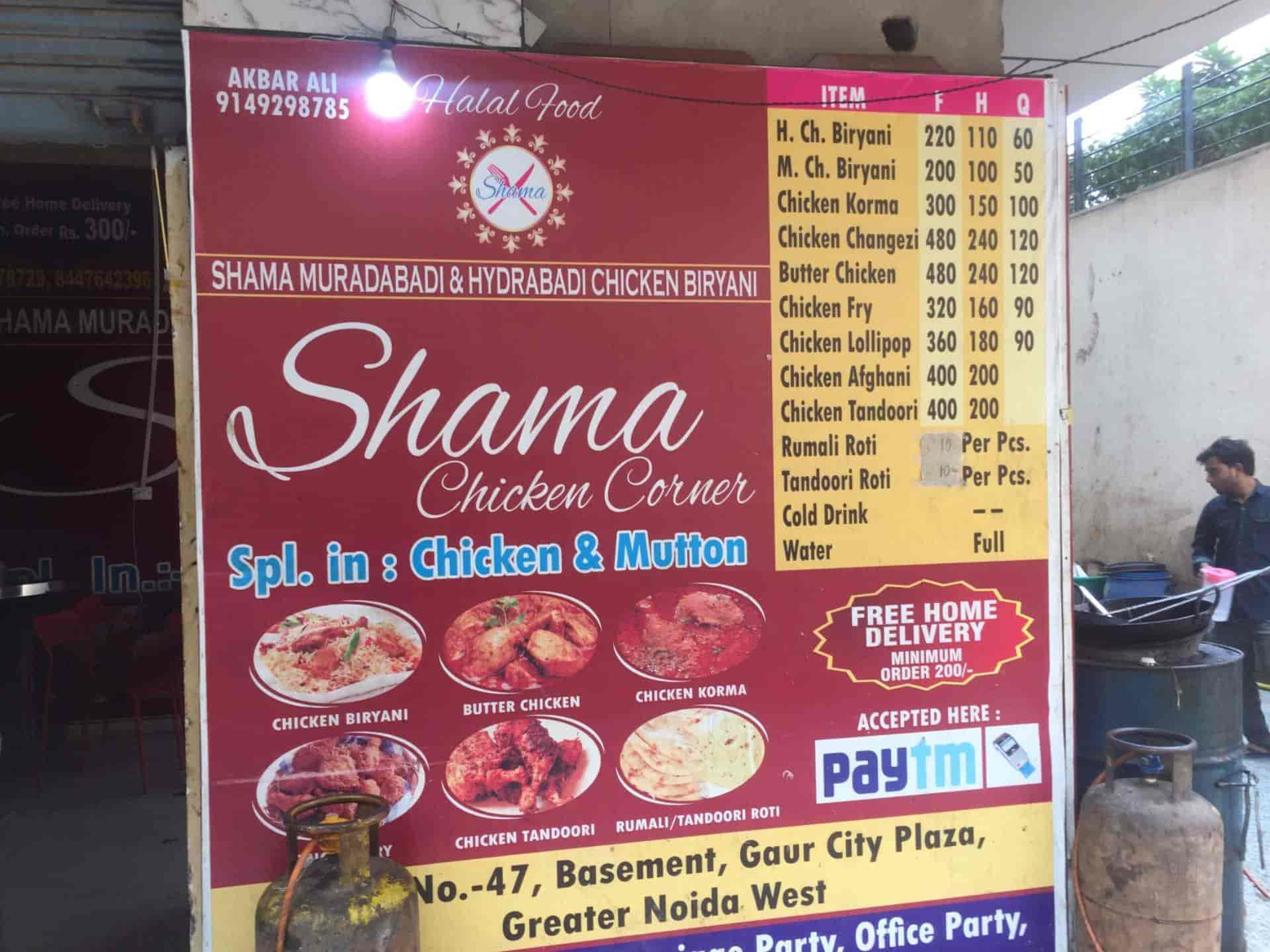 Shama Chicken Corner Photos, , Ghaziabad- Pictures & Images
