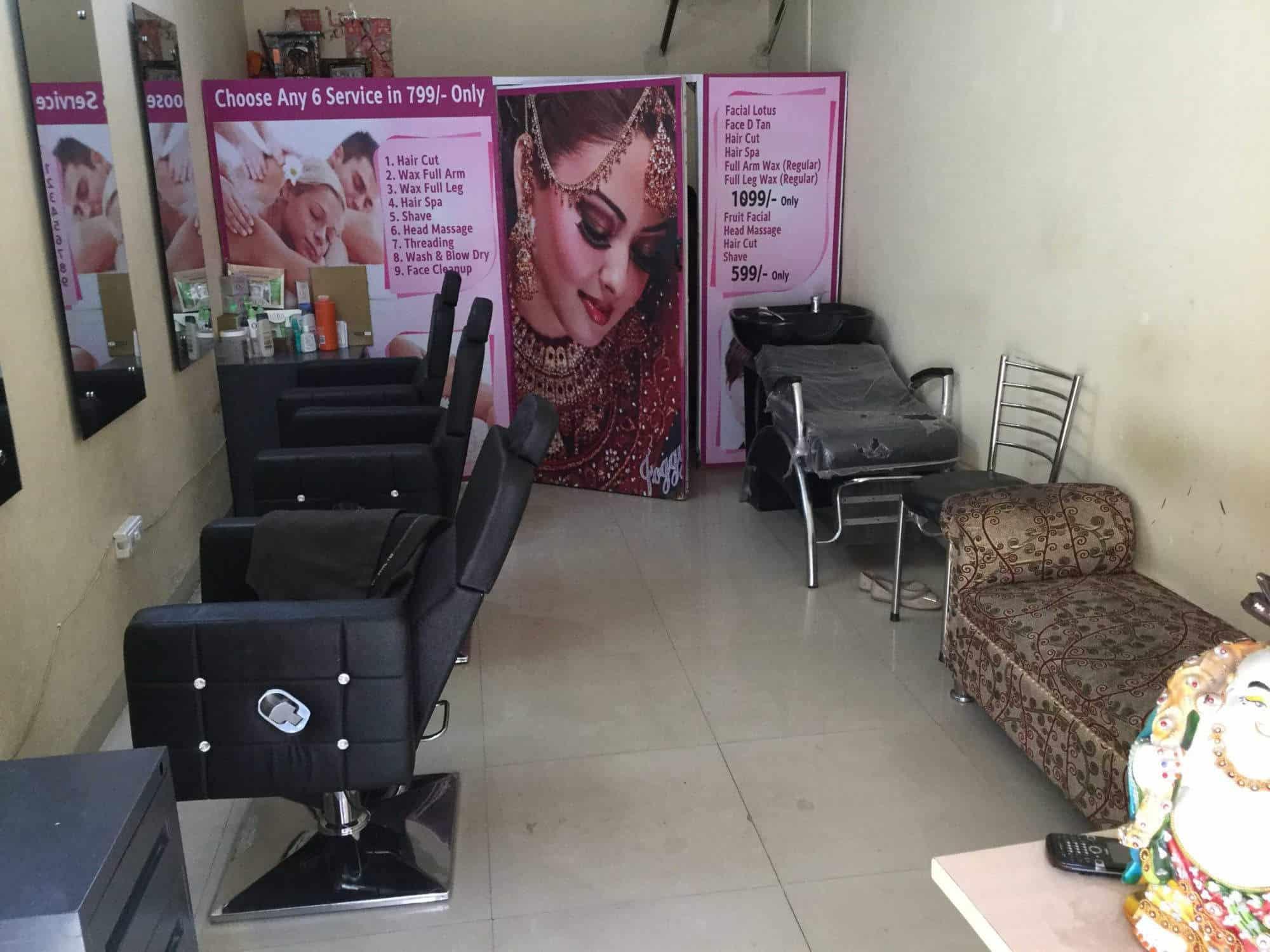 World blue unisex saloon ladies and Gents, Turab Nagar - Salons in