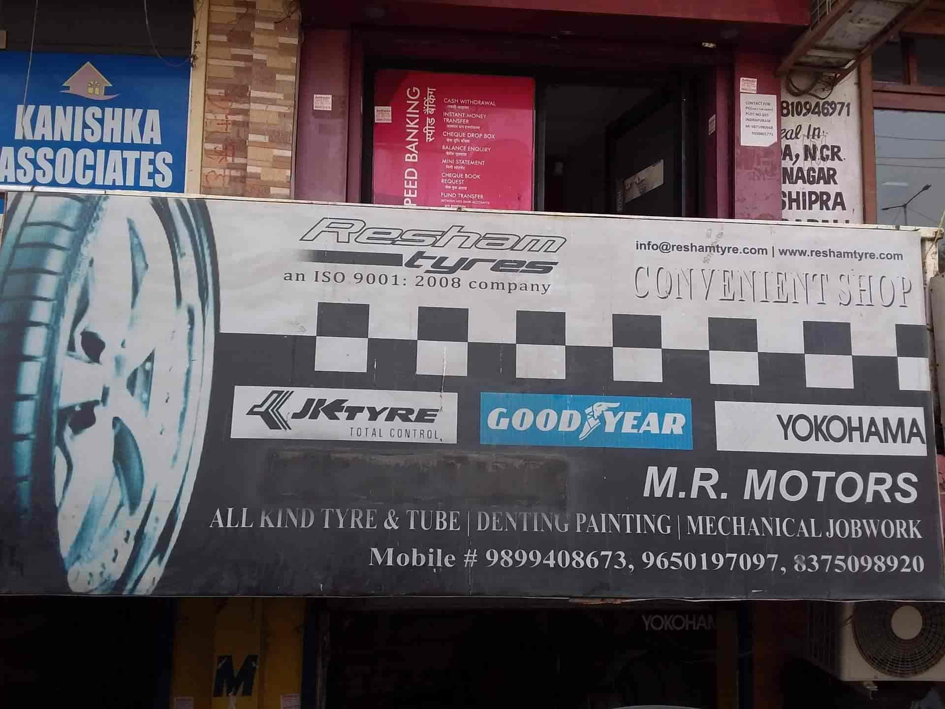 M R Motors Photos, Indirapuram, Ghaziabad- Pictures & Images Gallery