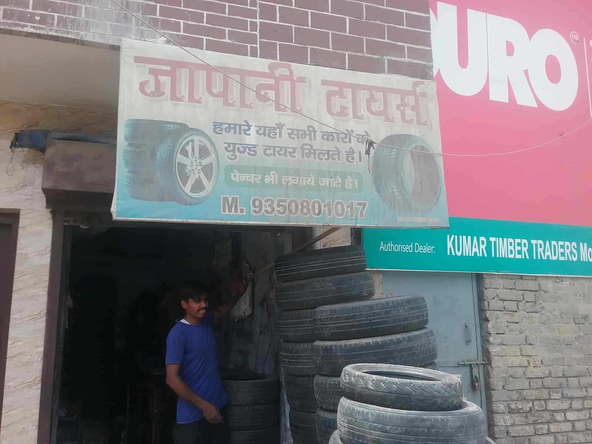 Japanese Tyres, Patel Nagar - Tyre Dealers in Ghaziabad