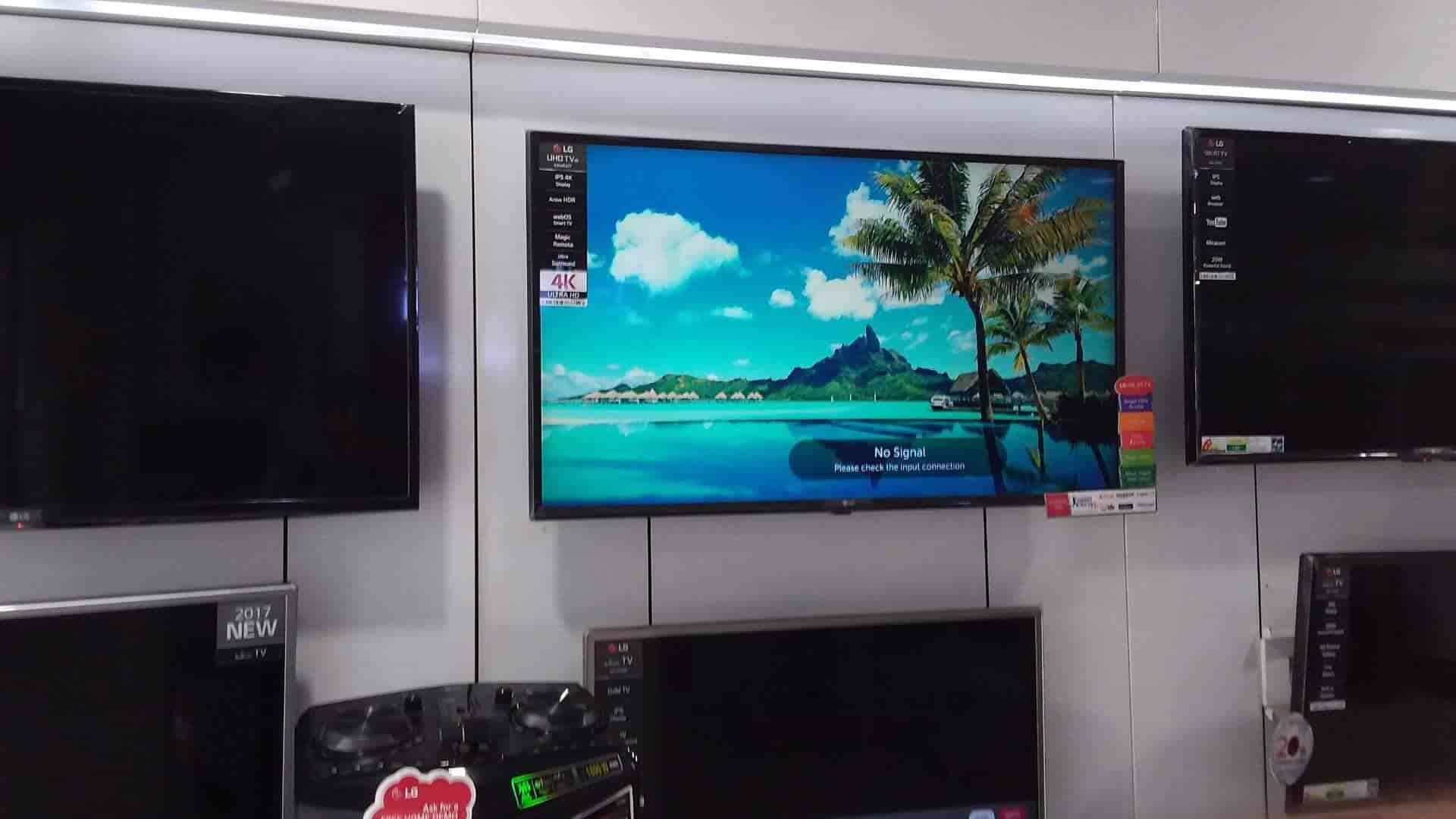Lg Shoppe, Vaishali Sector 4 - Electronic Goods Showrooms in