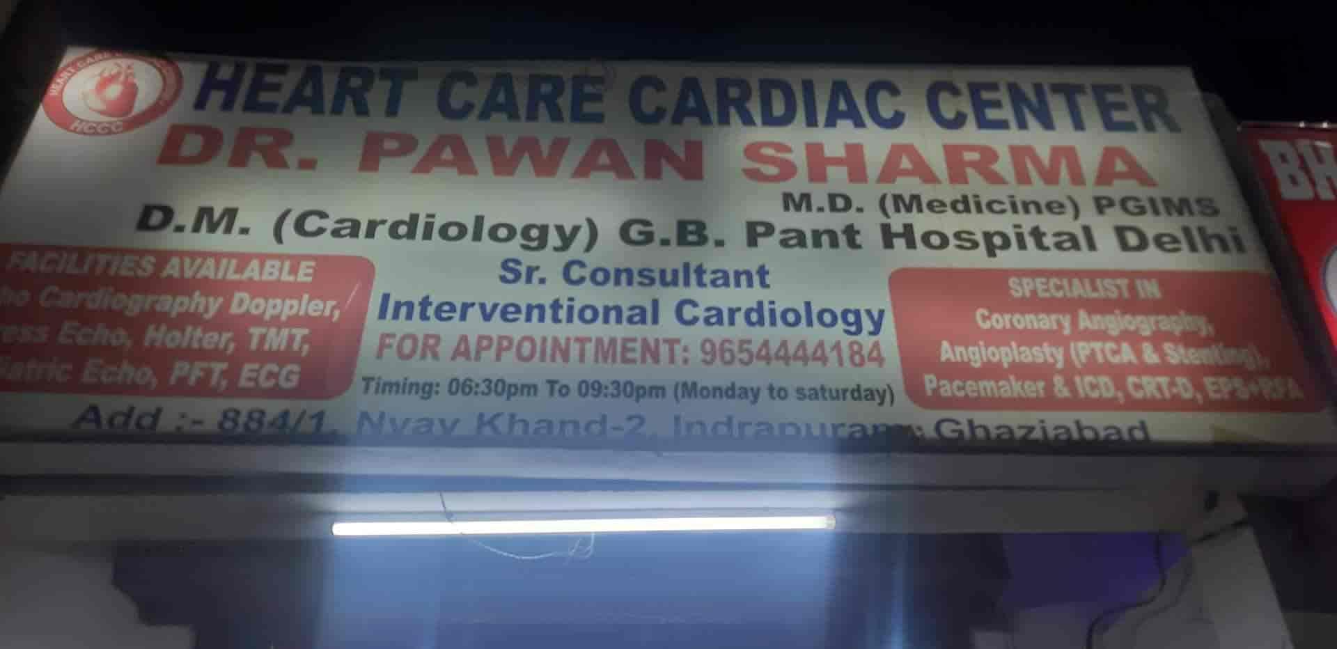 Heart Care Cardiac Center Nyay Khand 2 Indirapuram Hospitals In Ghaziabad Delhi Justdial