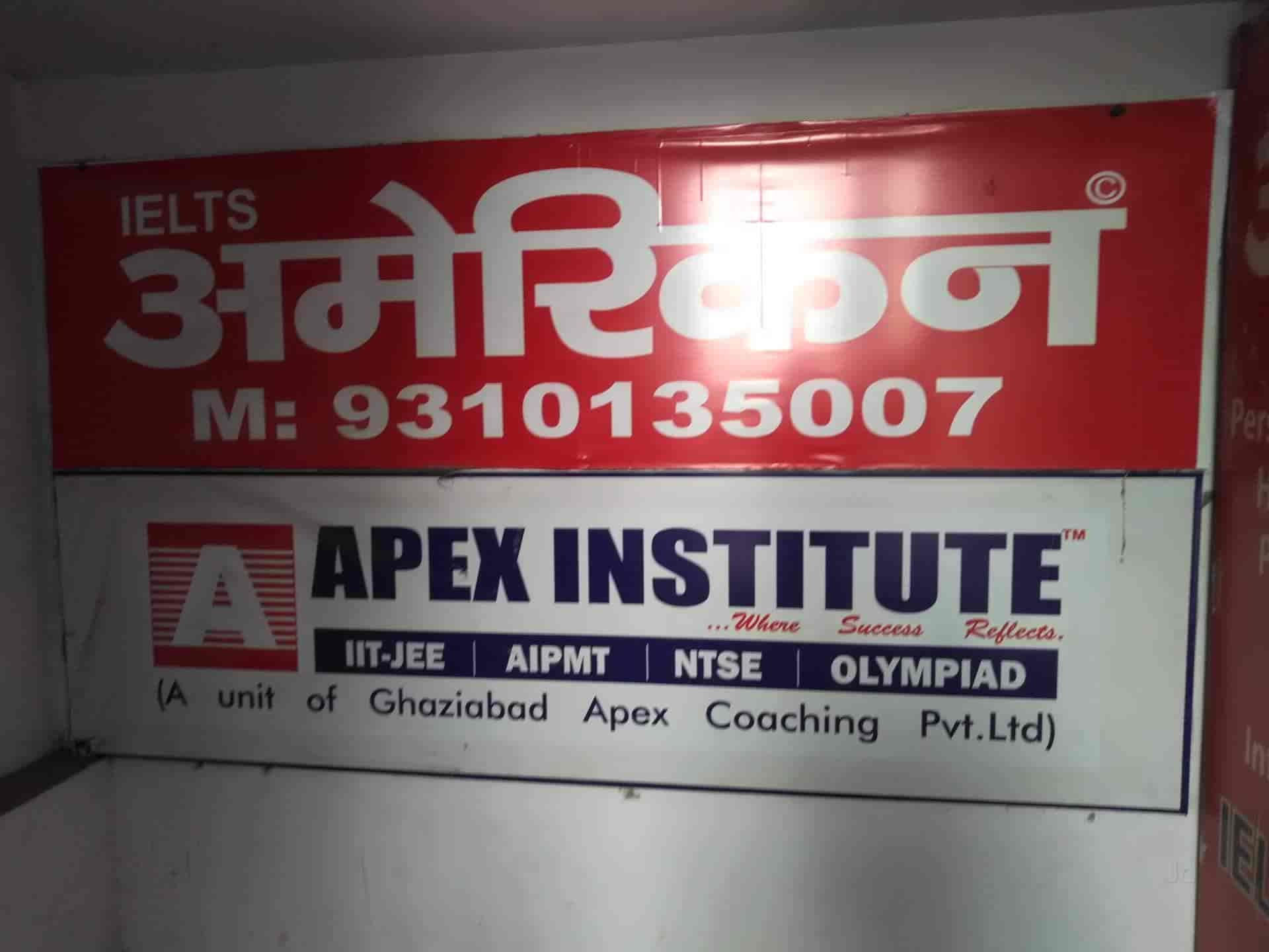 American Institute Of English Language Pvt Ltd, Ghaziabad Ho