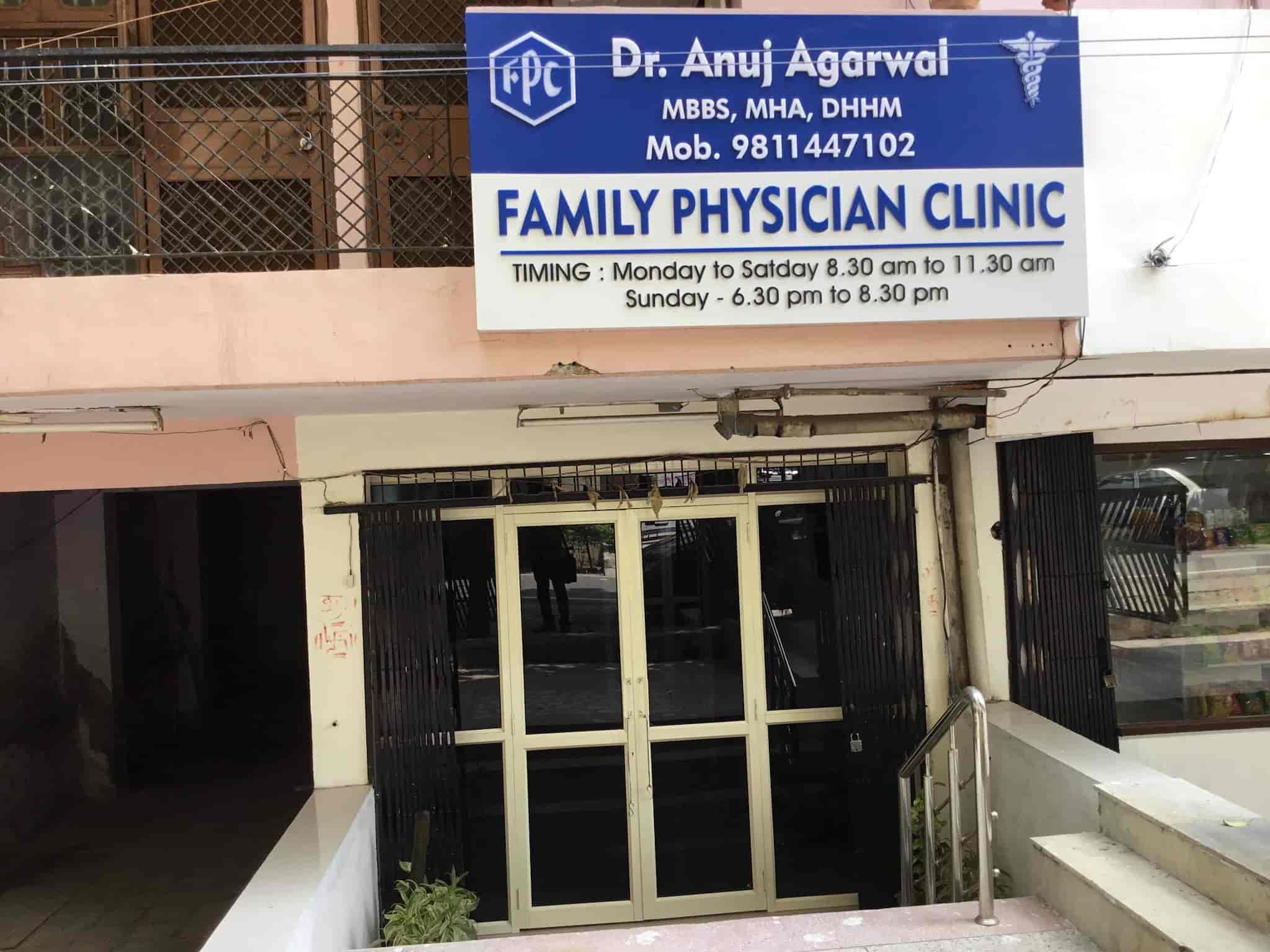 Family Physician Clinic Photos, Vaishali Sector 4, Delhi