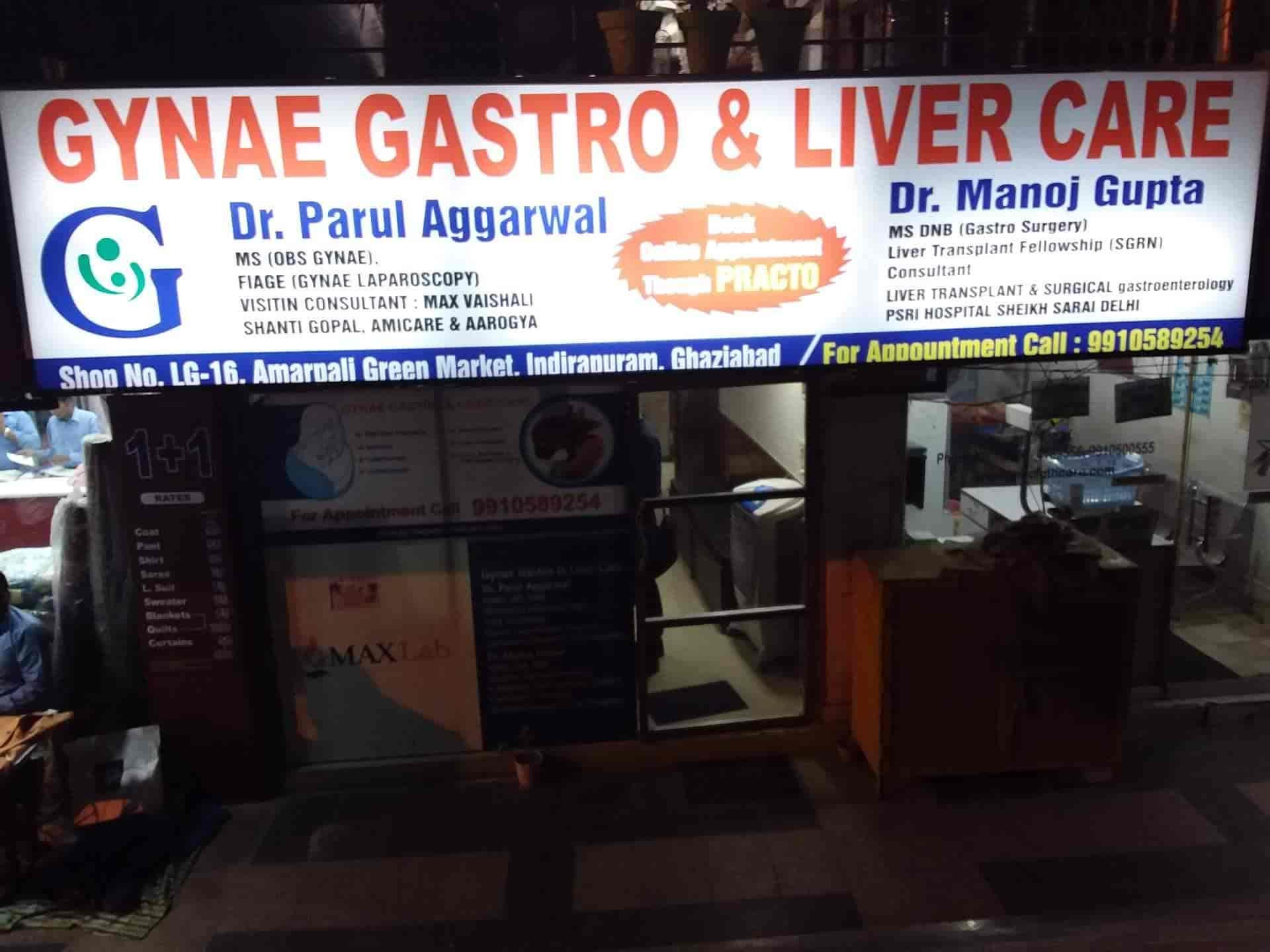 Gynae Gastro Liver Care Photos, Vaibhav Khand Indirapuram, Delhi