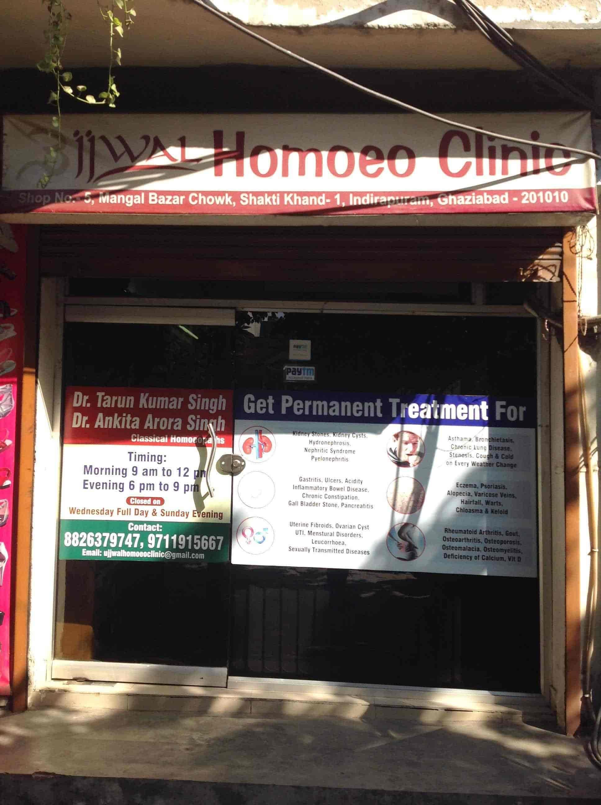 Ujjwal Homoeo Clinic Photos, Indirapuram, Ghaziabad