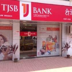 Front View of Bank - TJSB Sahakari Bank Ltd Photos, Panjim, Goa - Banks