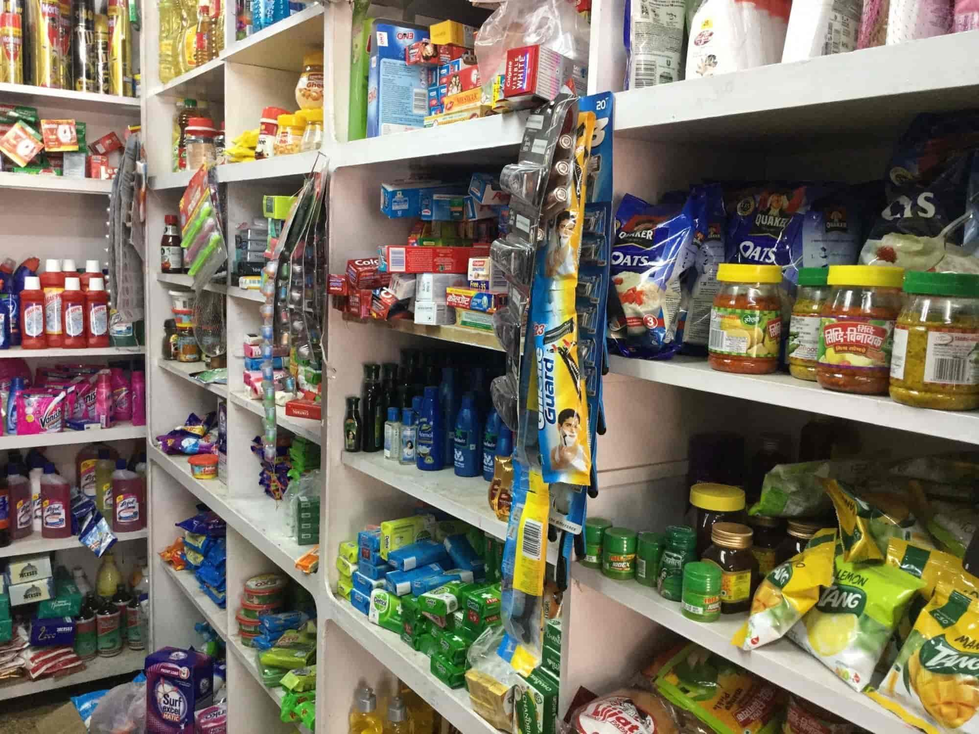 CITY STORE Photos, Panjim, Goa- Pictures & Images Gallery