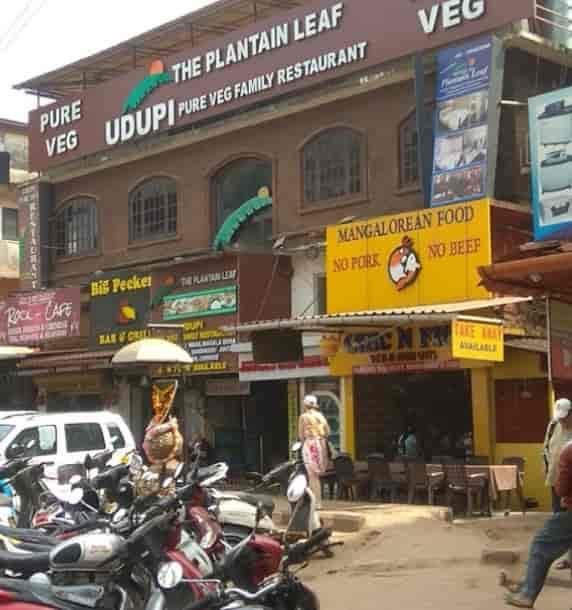 Udipi The Plantain Leaf Pure Veg Restaurant Calangute Goa Restaurants Justdial