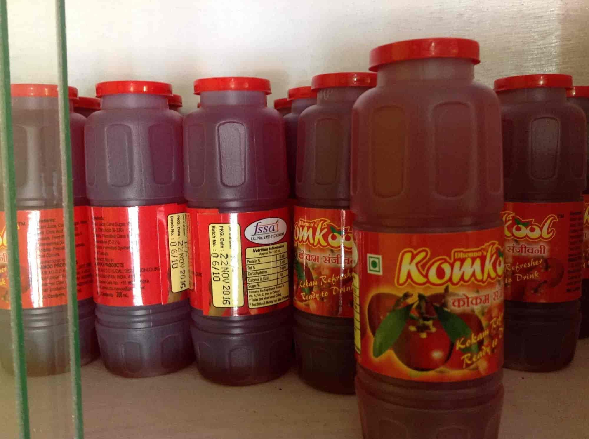 Kokan Meva Photos, Mapusa, Goa- Pictures & Images Gallery