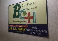 Dr  S k Bariks Classical Homoeopathic Clinic, Ponda