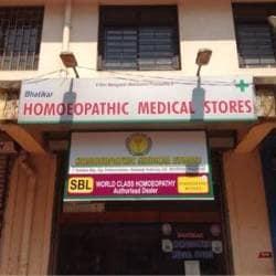 Bhatikar Homoeopathic Medical Stores, Ponda - Homeopathic