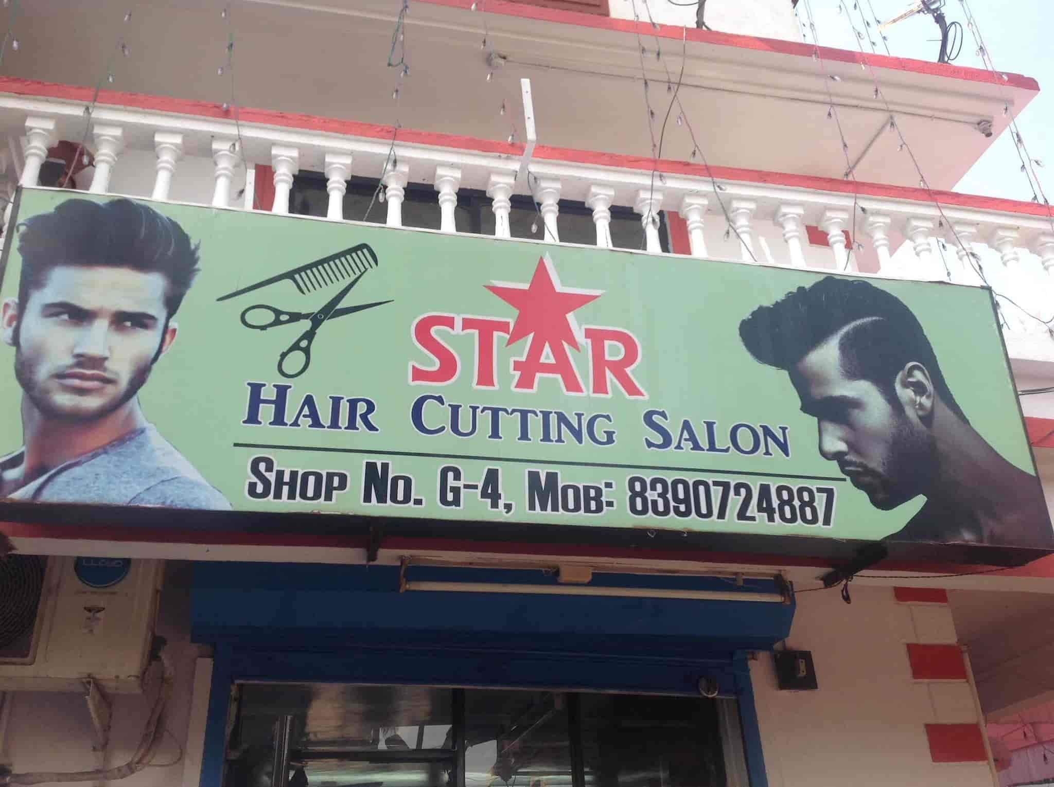 Star Hair Cutting Salon Photos Margao Goa Pictures Images