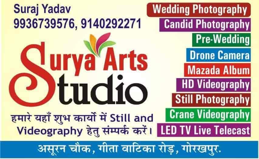 Surya Arts Studio, Gorakhpur Ho - Photo Studios in Gorakhpur - Justdial