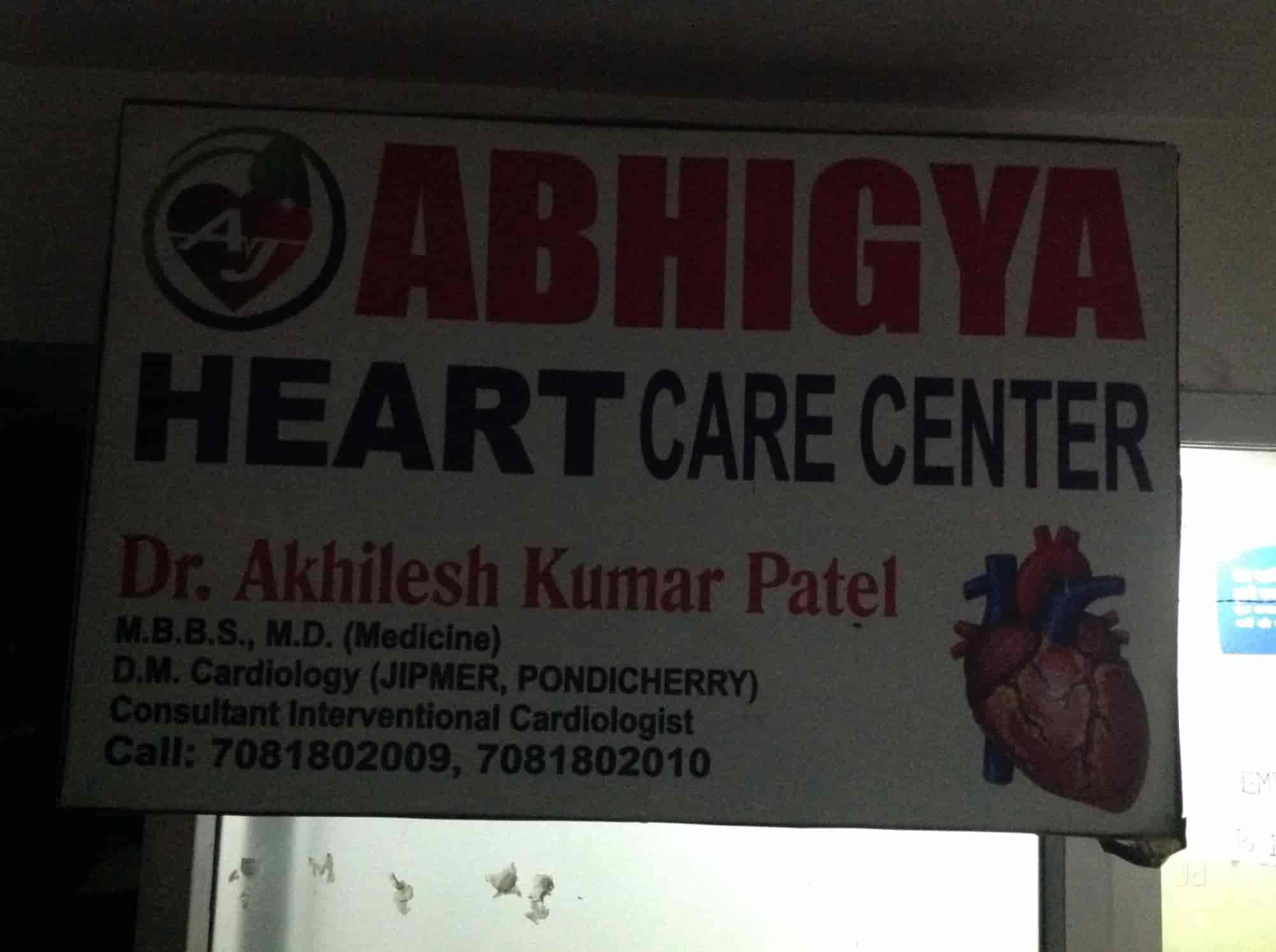 Abhigya Heart Care Center - Dr Akhilesh Kumar Patel