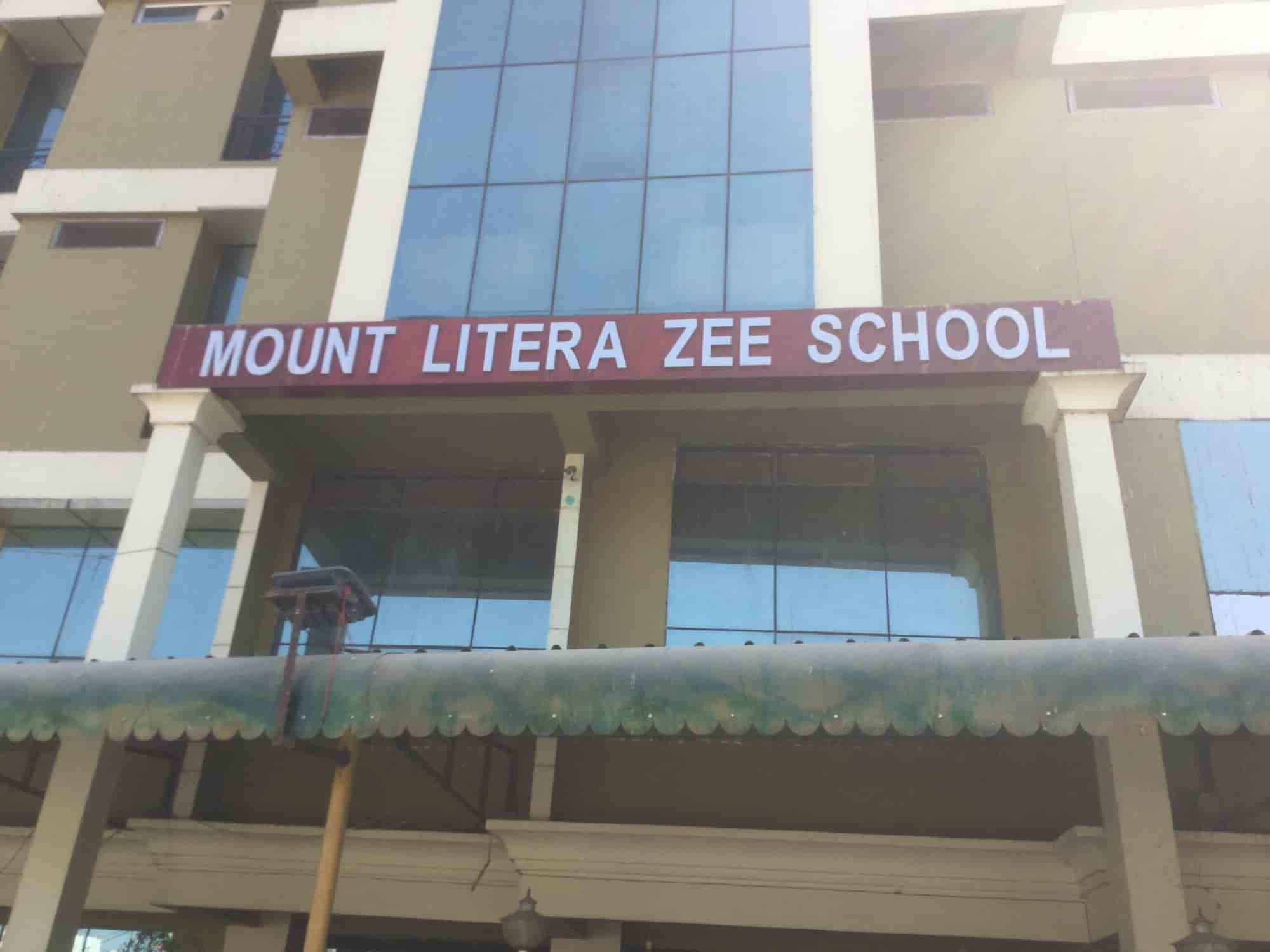Mount Litera Zee School Photos Gorakhpur Pictures Images