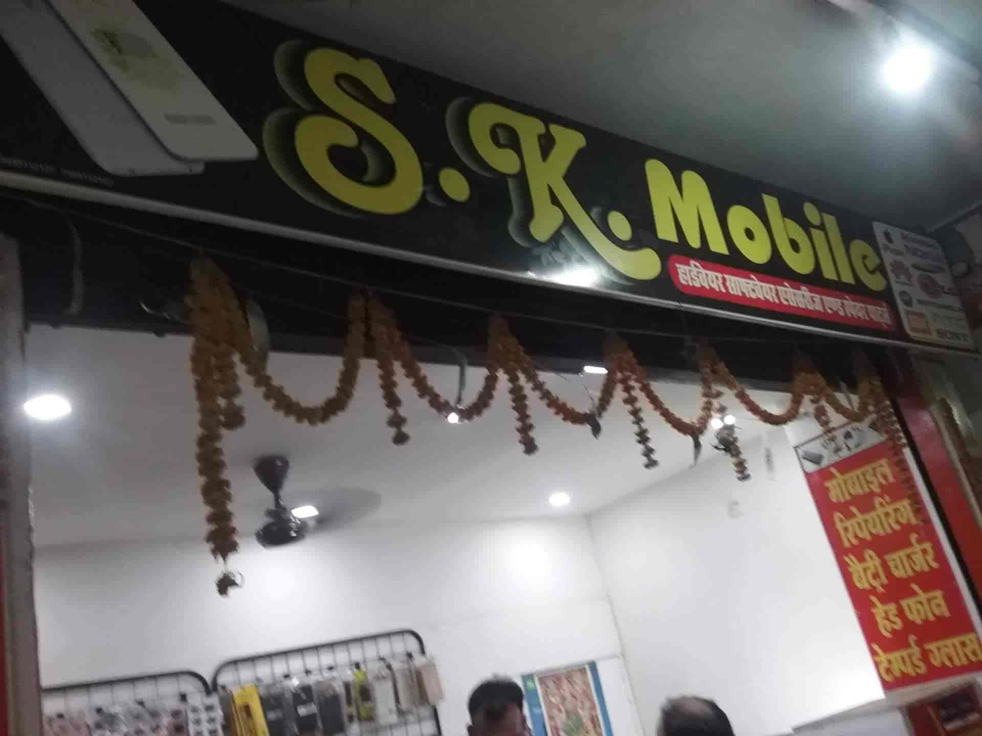 S k mobile, Gorakhpur Ho - Mobile Phone Dealers in Gorakhpur
