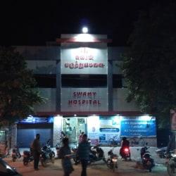 Swamy Nursing Home, Dharnampet Gudiyatham - Nursing Homes in