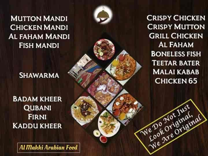 Al Makki Arabian Food, Asta Gulbarga, Gulbarga - Arabic Cuisine