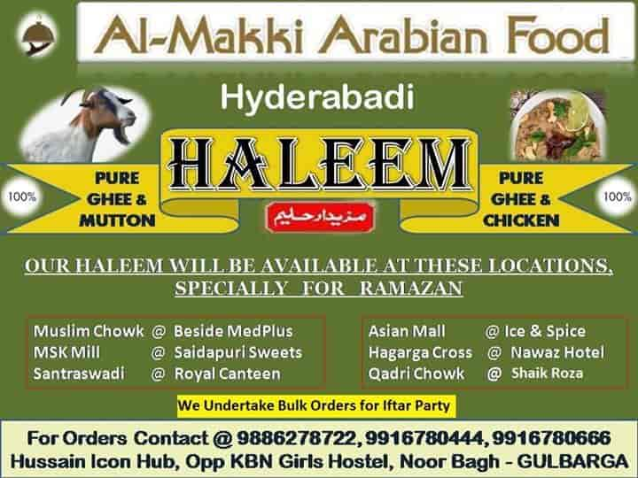 Al Makki Arabian Food, Asta Gulbarga, Gulbarga - Arabic