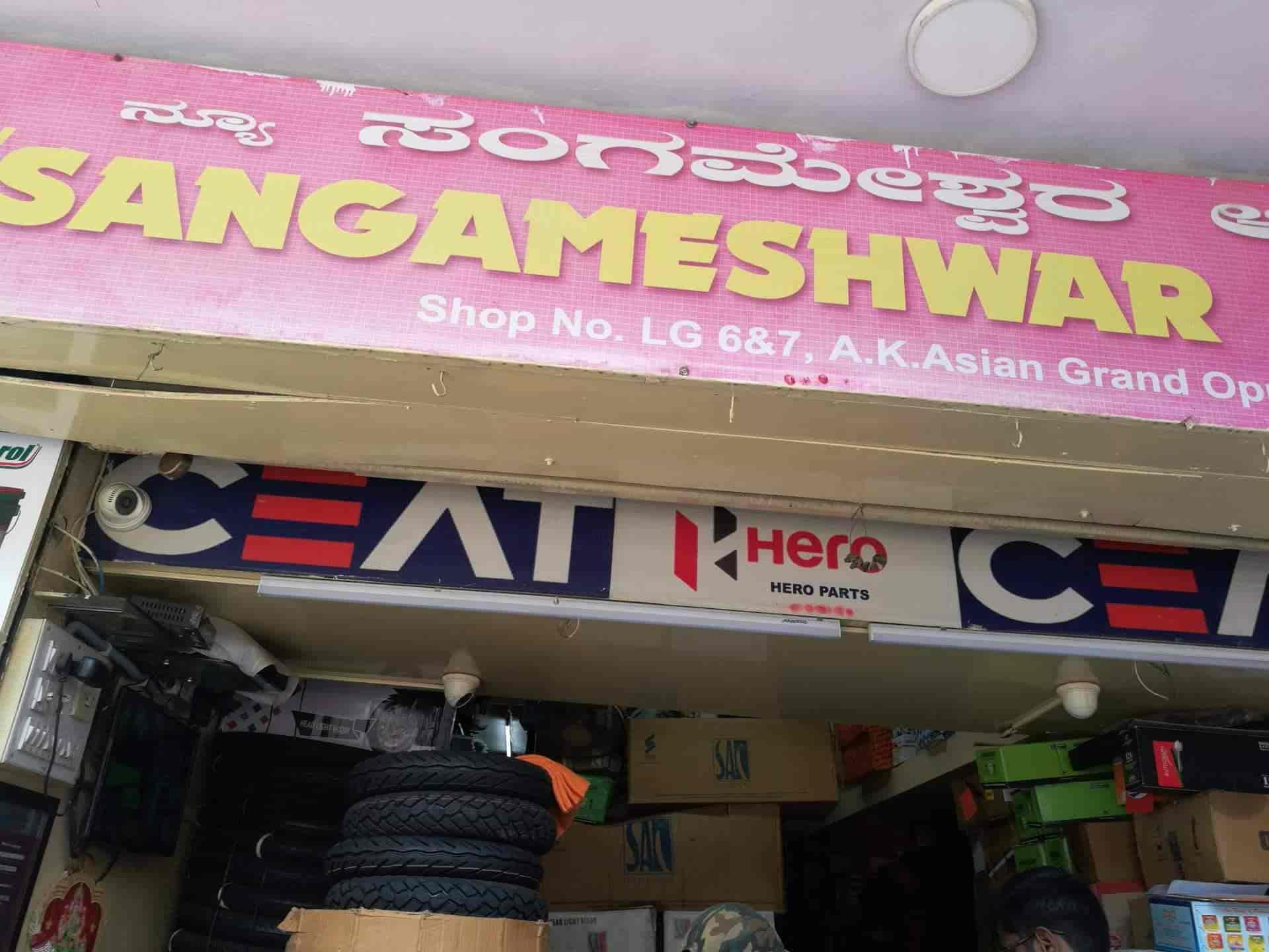 New Sangameshwar Auto Traders, Station Road Gulbarga - Tyre