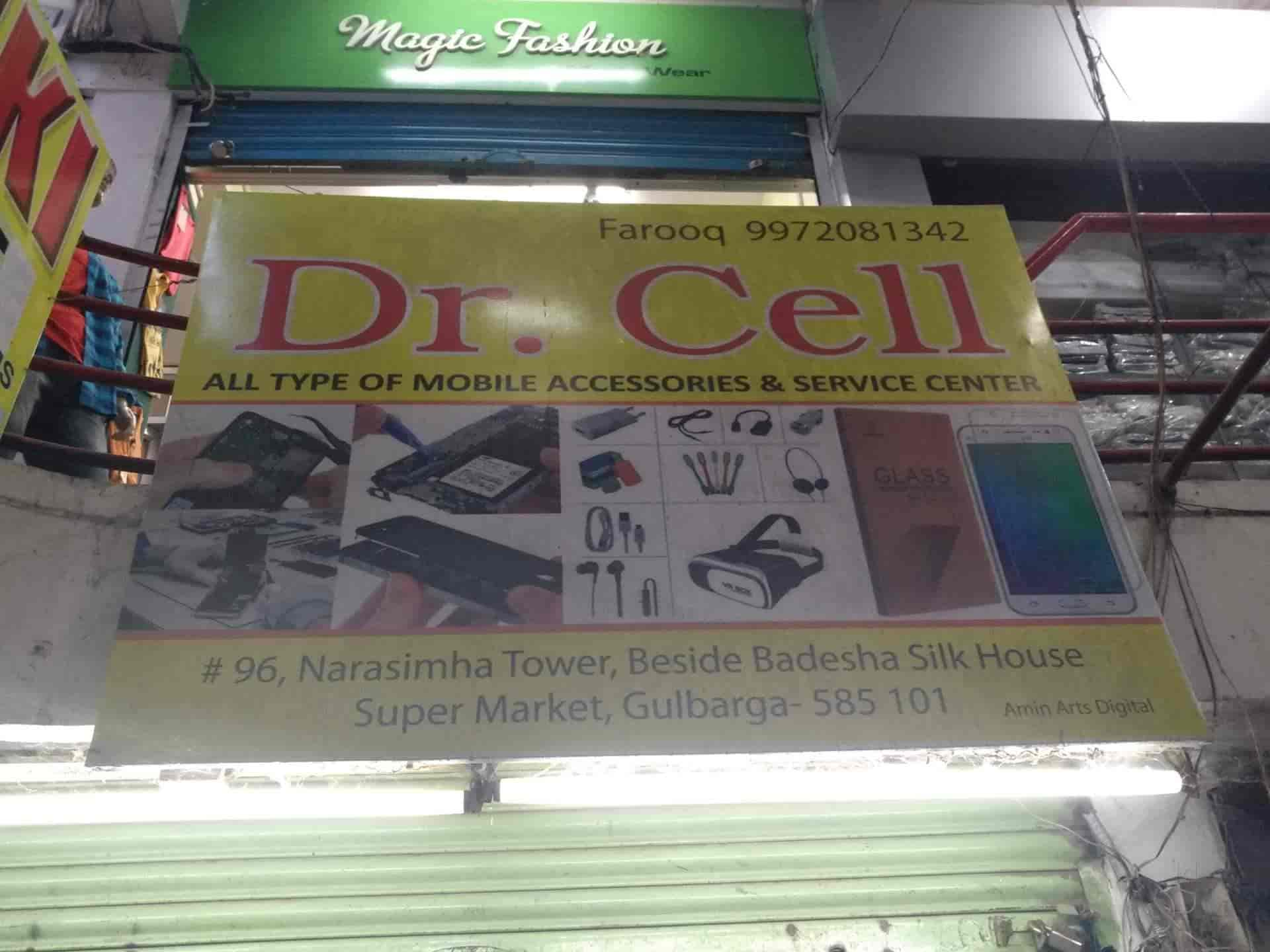 Dr  Cell, Market Road - Mobile Phone Repair & Services in