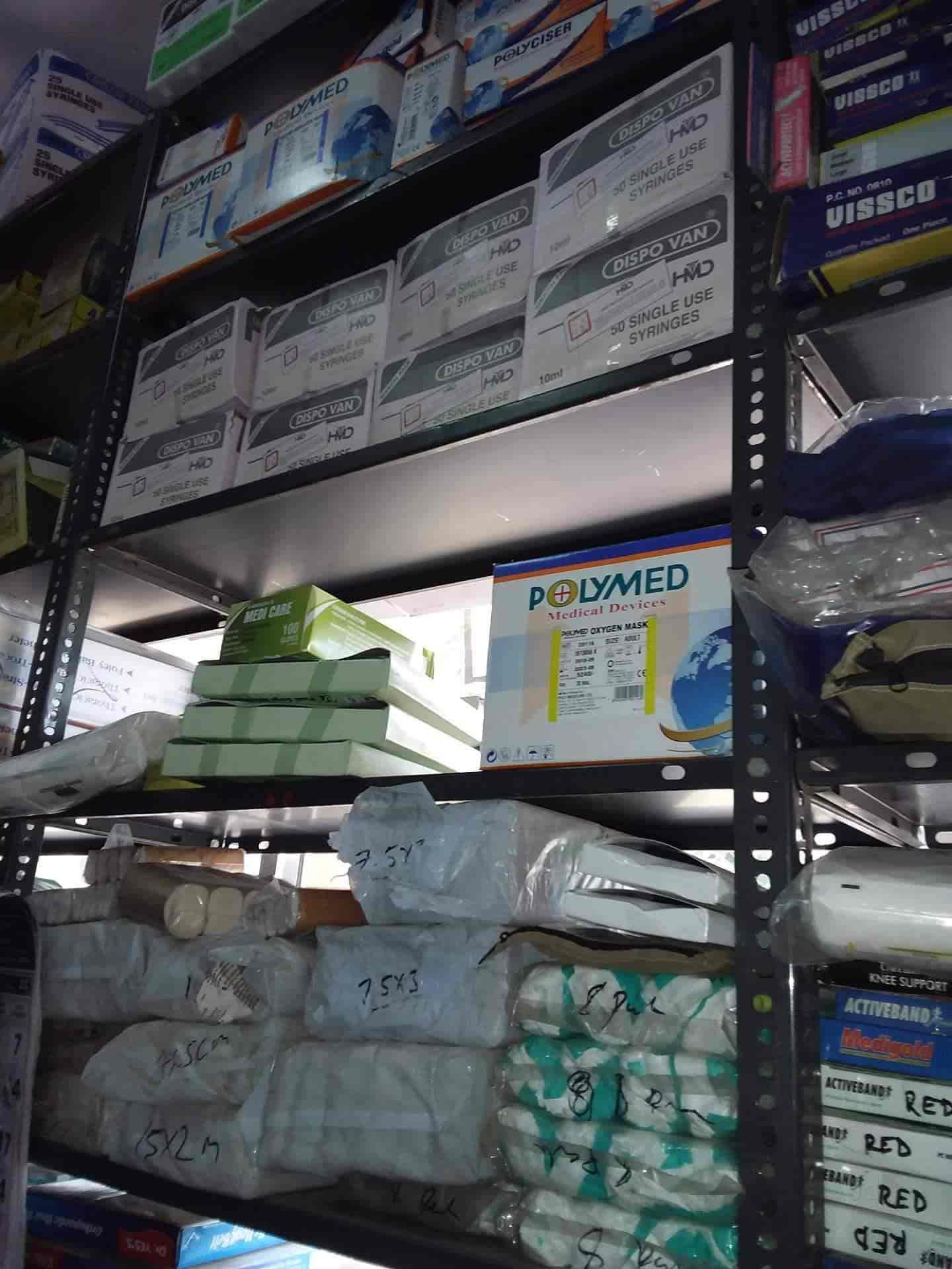 Siddhivinayak Pharma Surgical Distributor Photos, Gulbarga