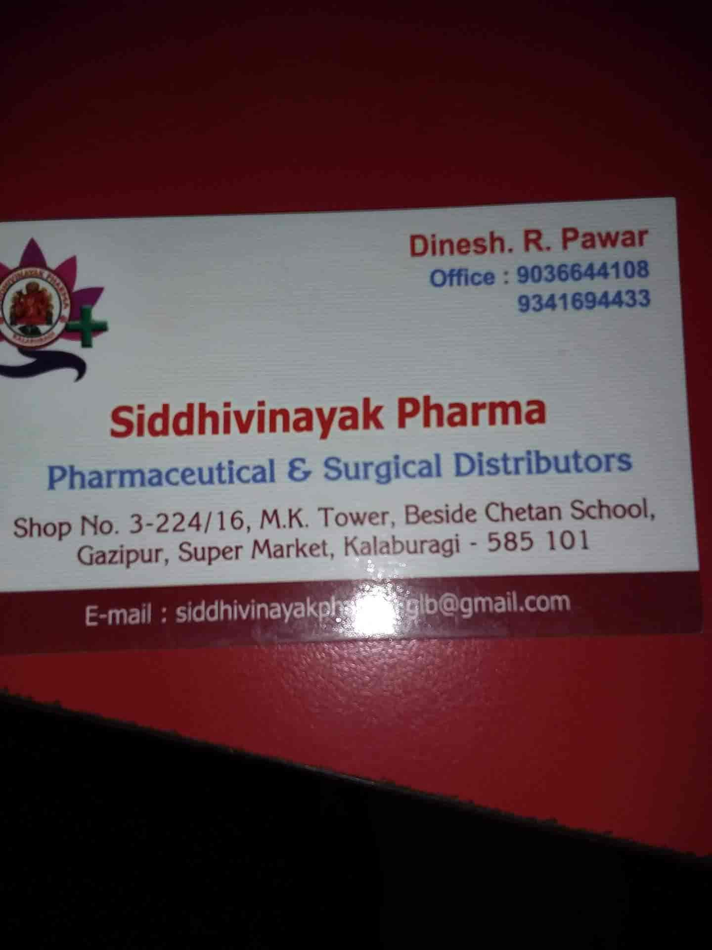 Siddhivinayak Pharma Surgical Distributor Photos, Gulbarga
